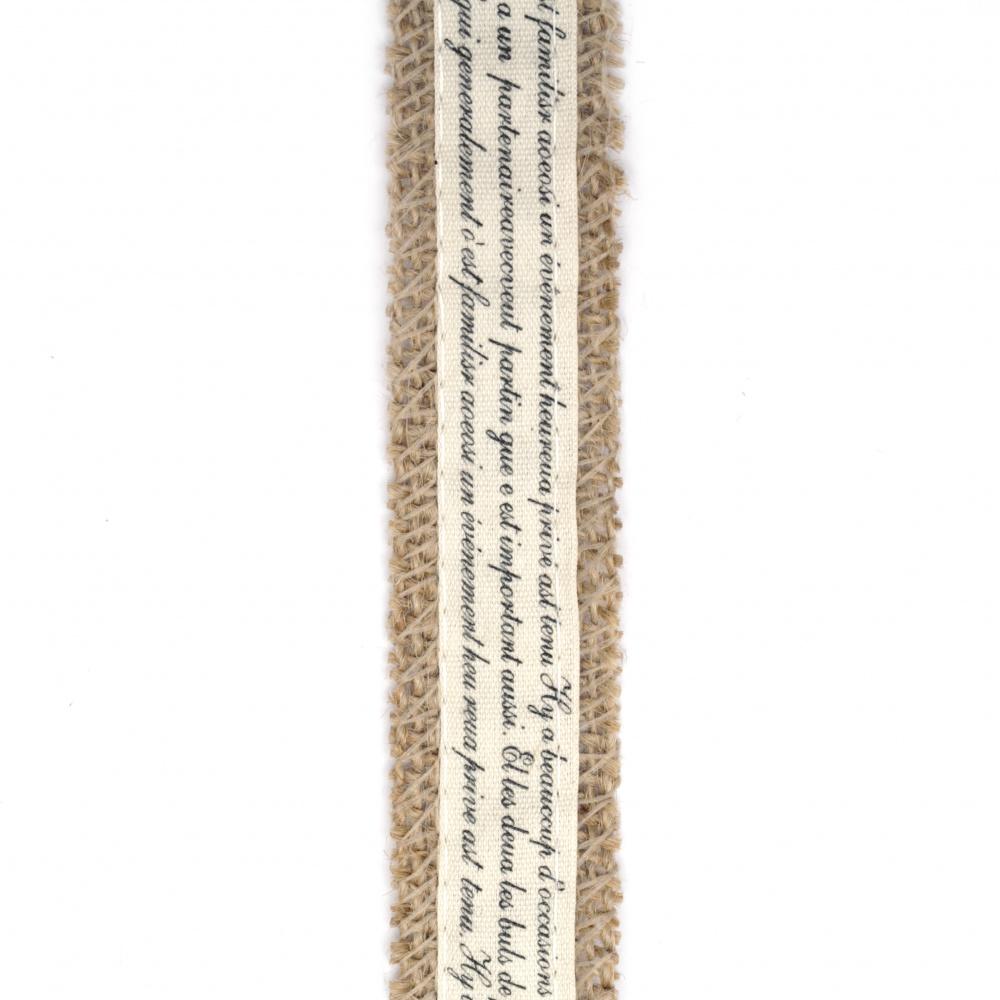 Baza pentru aplicare bandă de sac cu bandă textilă inscripții de 2,5x200 cm