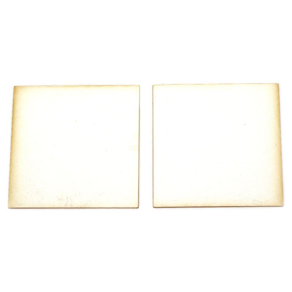 Τετράγωνο χαρτόνι Chipboard 85x1 mm -2 τεμάχια