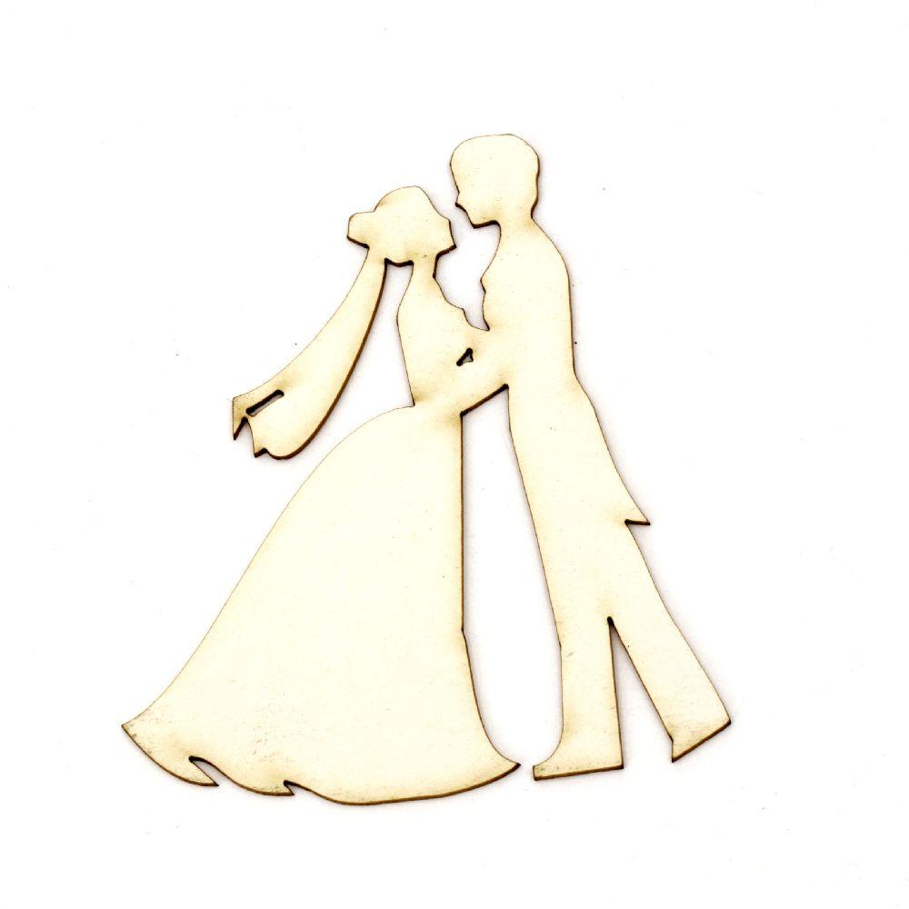 Tinerii casatoriți din carton de bere 90x1 mm -2 buc