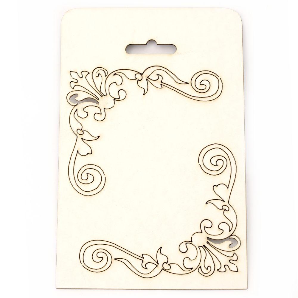 Set of chipboard elements corner  ornaments for albums, festive cards decoration