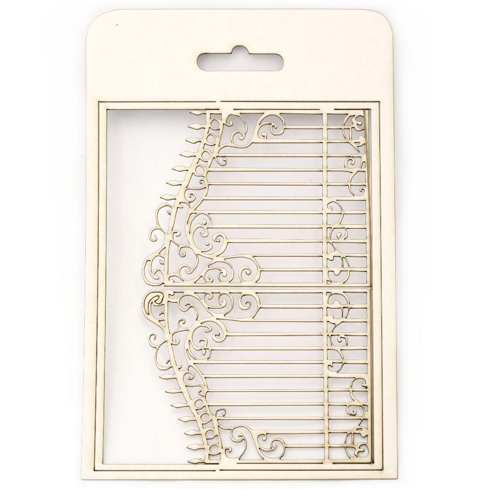 Καγκελόπορτα χαρτόνι Chipboard 20,5x15 cm
