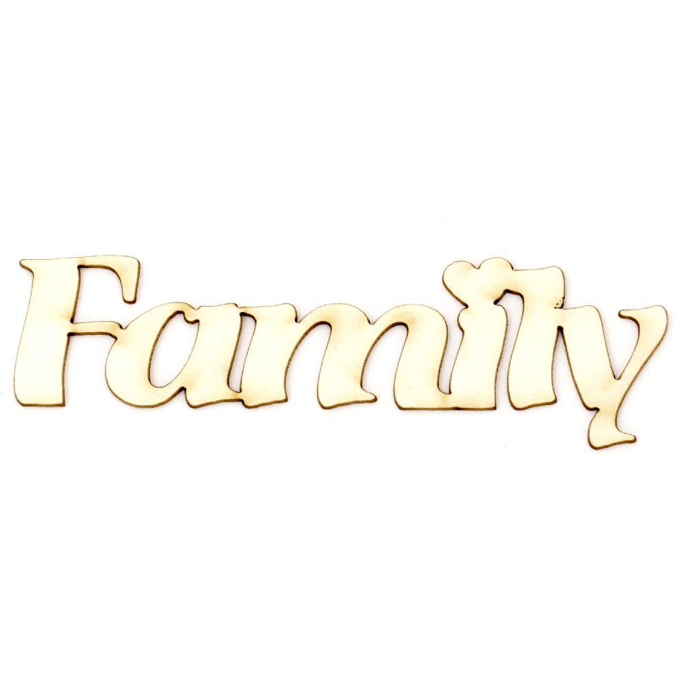 """Inscripție din carton de bere """"Familia"""" 100x23x1 mm -2 buc"""
