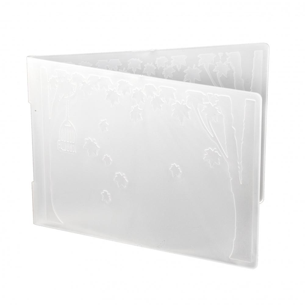 Папка за релеф 10.5x14.5 см -клетка