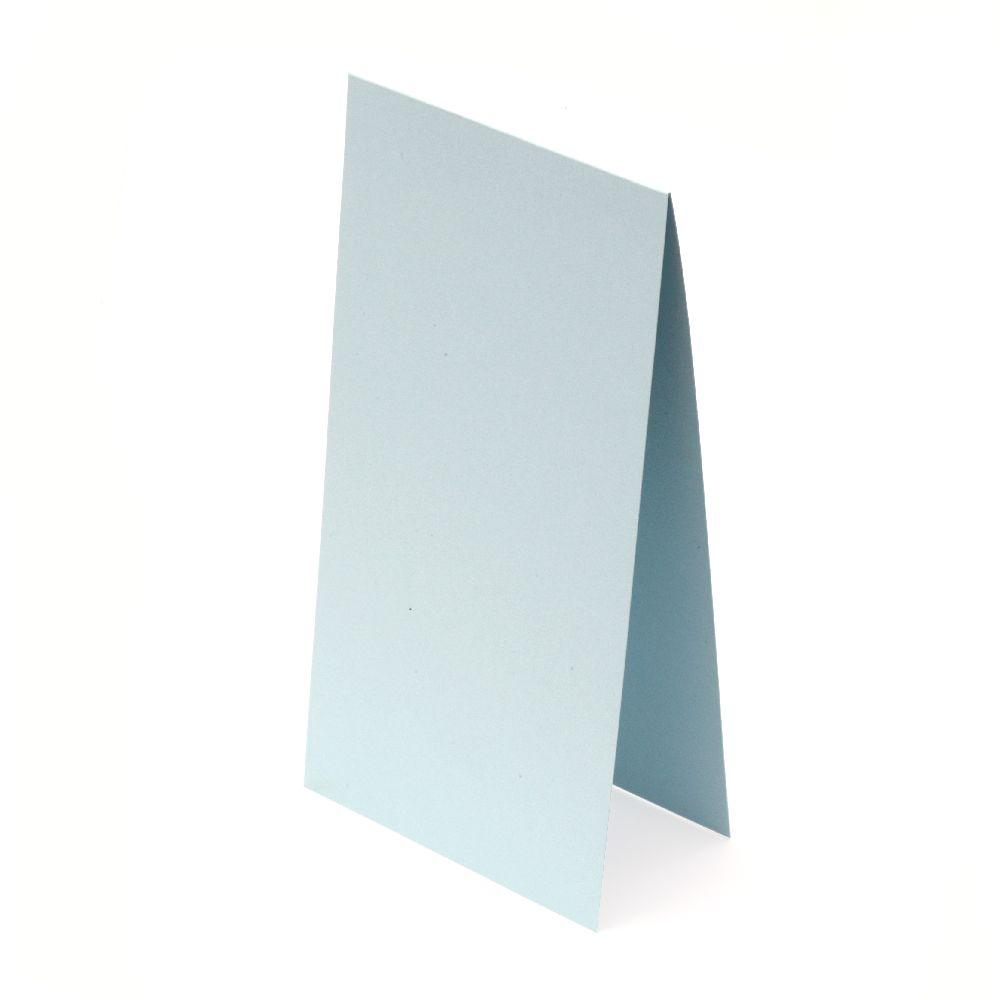 DIY Scrapbooking Card 10x20 cm horizontal color blue light -10 pieces