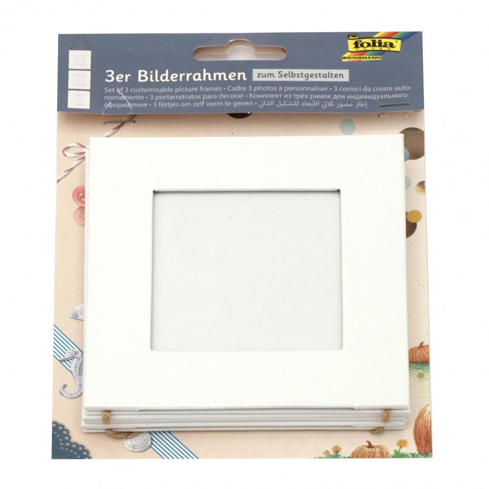 Картонена рамка квадратна сет 3 броя 12.5x12.5 см FOLIA с конопено въже висяща бяла