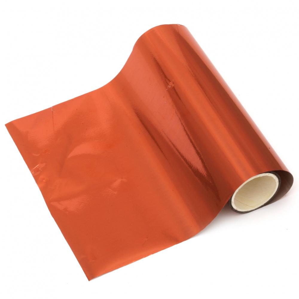 Декоративно фолио цвят червено-оранжево 125 мм за топъл печат преливащи цветове Hot Foil -5 метра