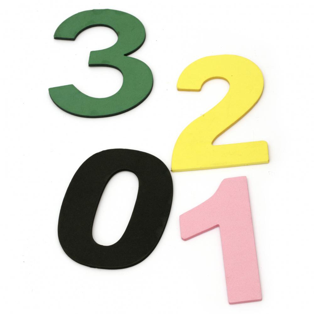 Αριθμοί 99x50 ~ 80x3 mm - από 0 έως 9