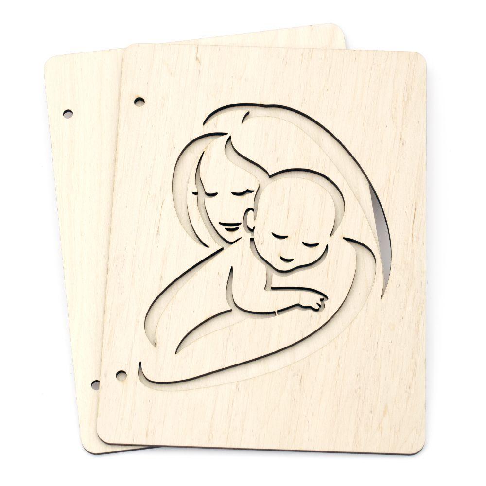 Дървени корици за скрапбук албум № А03 16x22x3 см