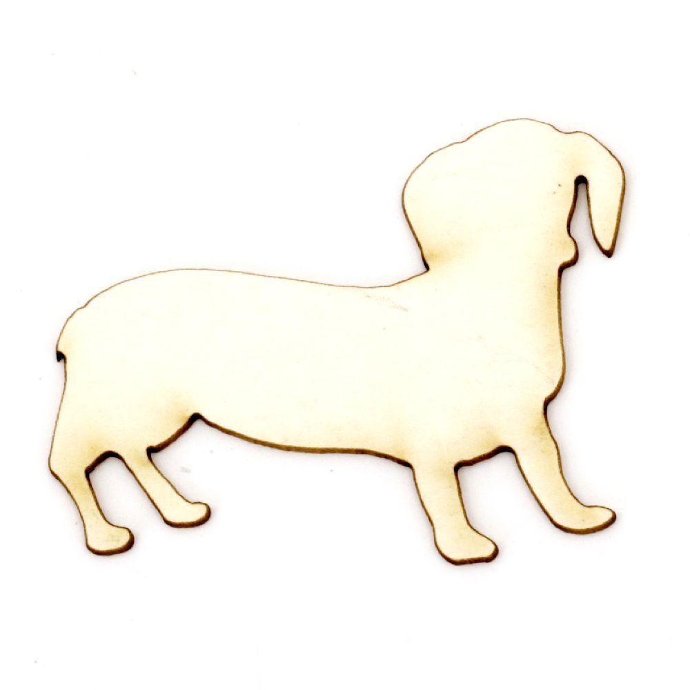 Σκύλος χαρτόνι Chipboard 35x50x1 mm -2 τεμάχια