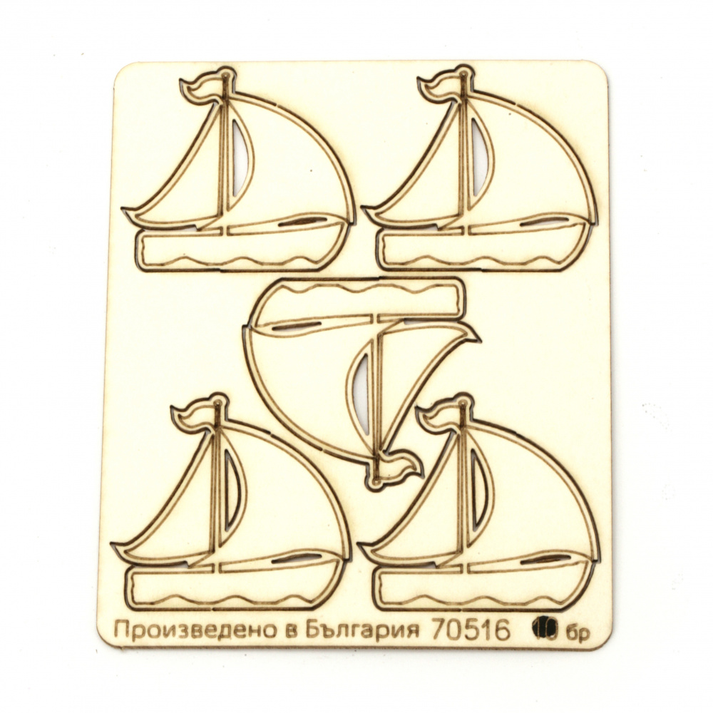 Set of elements of chipboard boat for handmade cognitive boards for children 39x40 mm - 5 pieces