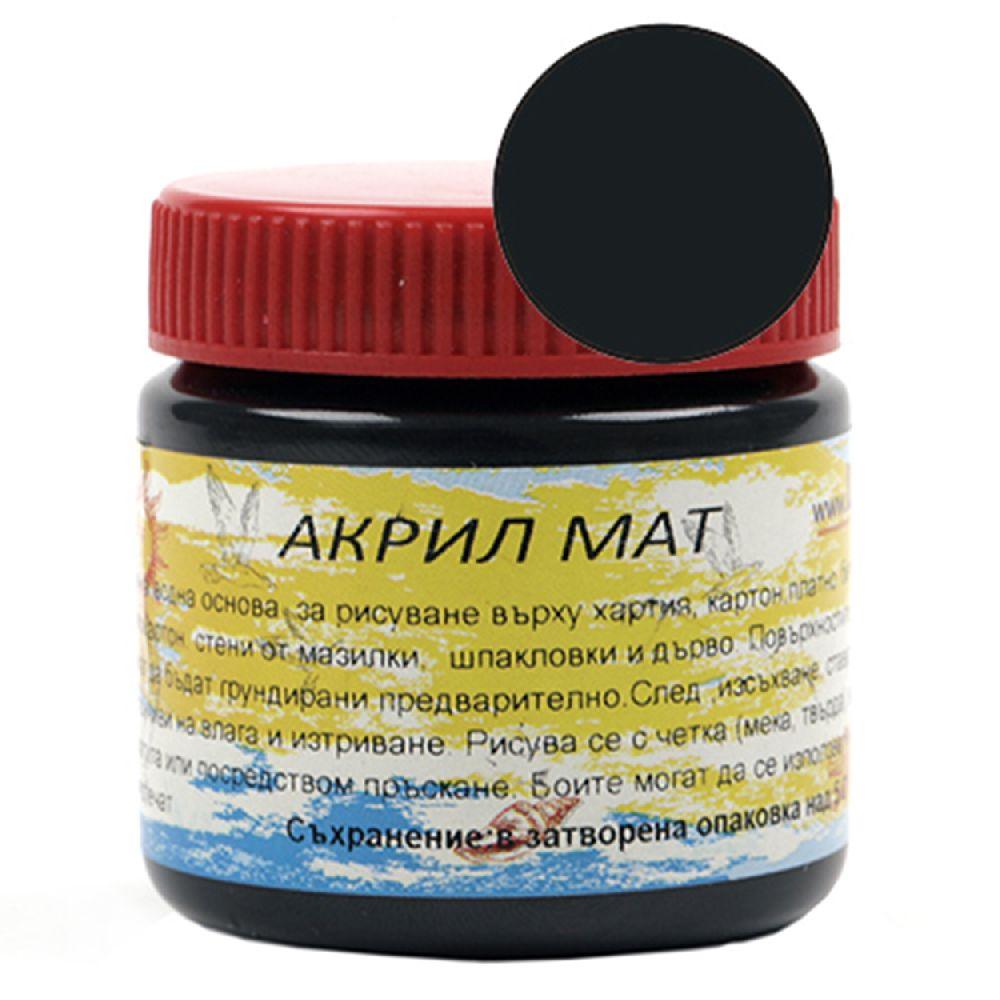 Vopsea acrilică LORCA mat 75 ml - negru VM080