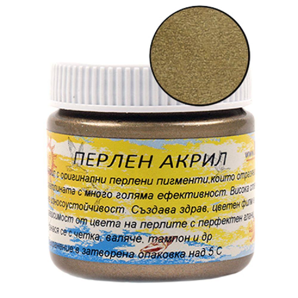 Ακρυλικό περλέ χρώμα LORKA 75 ml - μπρούτζο αντίκ PP01