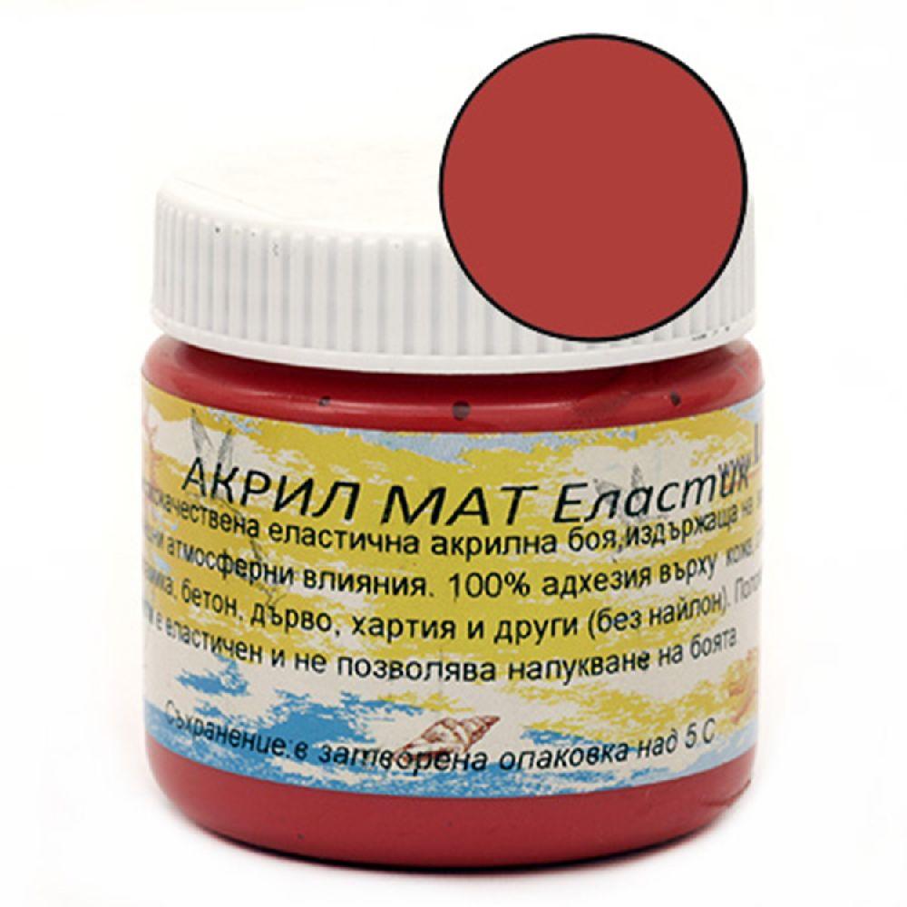 Acrylic Paint Elastic Red, 75 ml