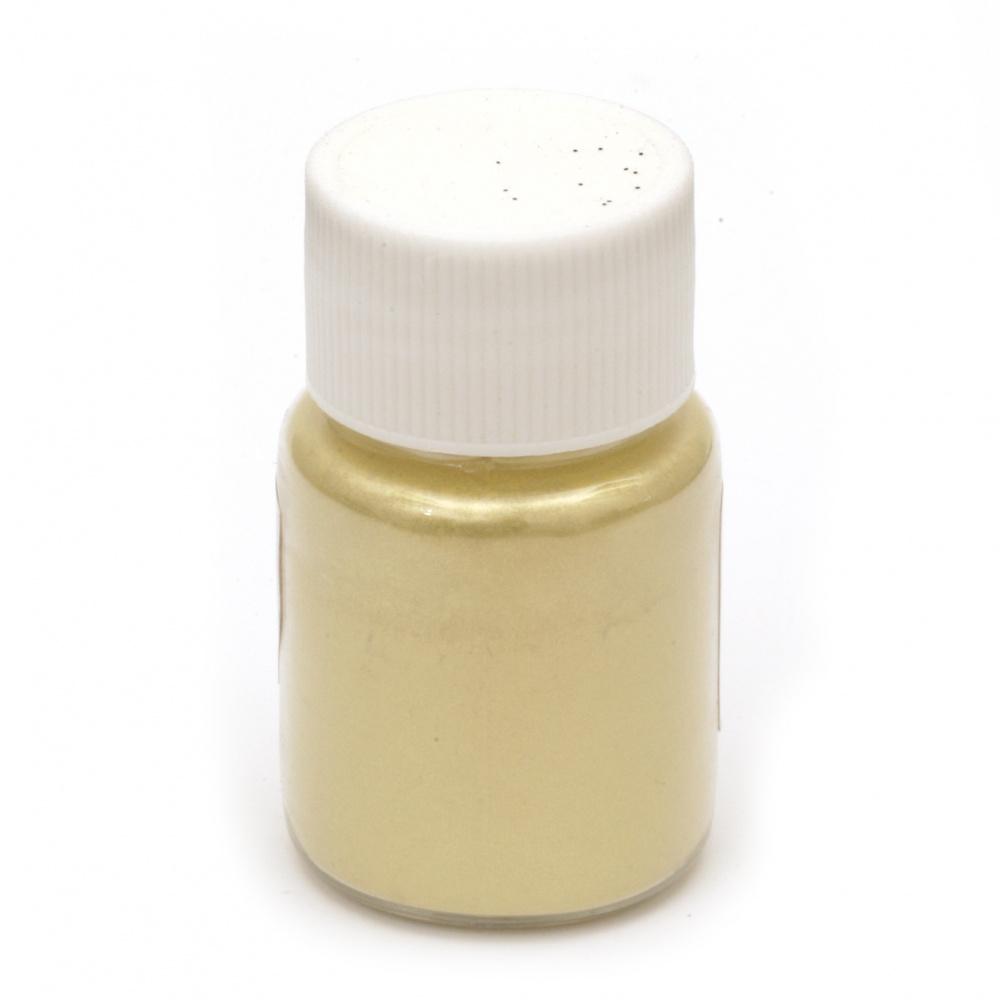 Оцветител за смола перлен пудра 25 мл в бурканче- бяло злато