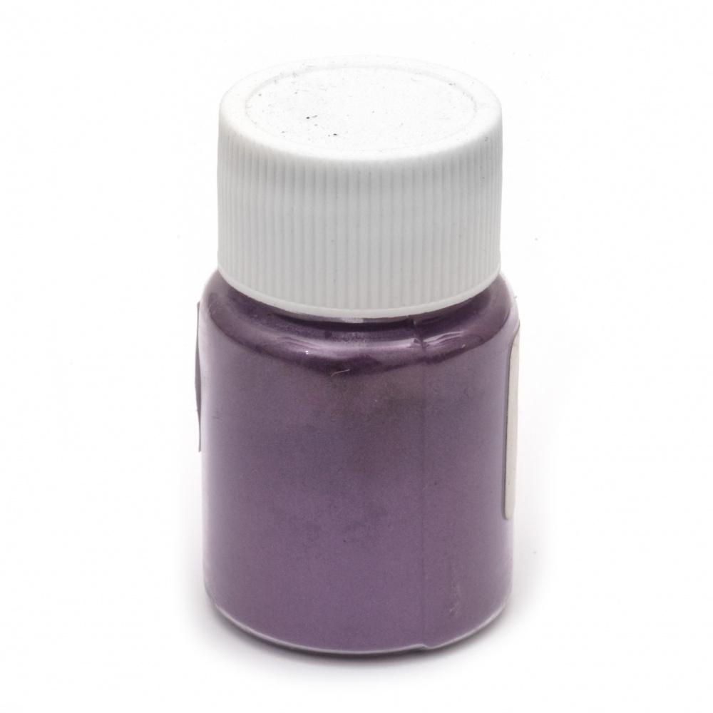 Оцветител за смола перлен пудра 25 мл в бурканче- лилав