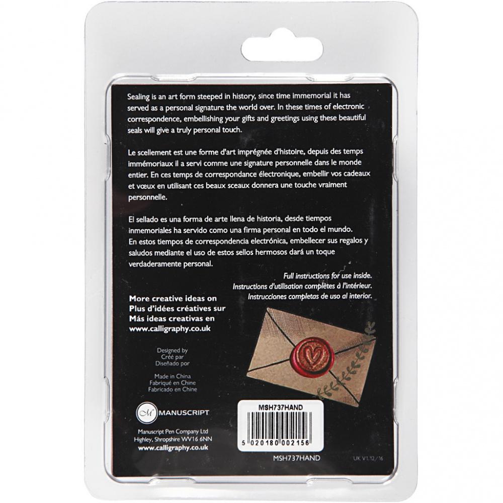 Комплект восъчен печат - восък и дръжка с печат лавров венец HAPPY MOMENTS Creativ син тъмно