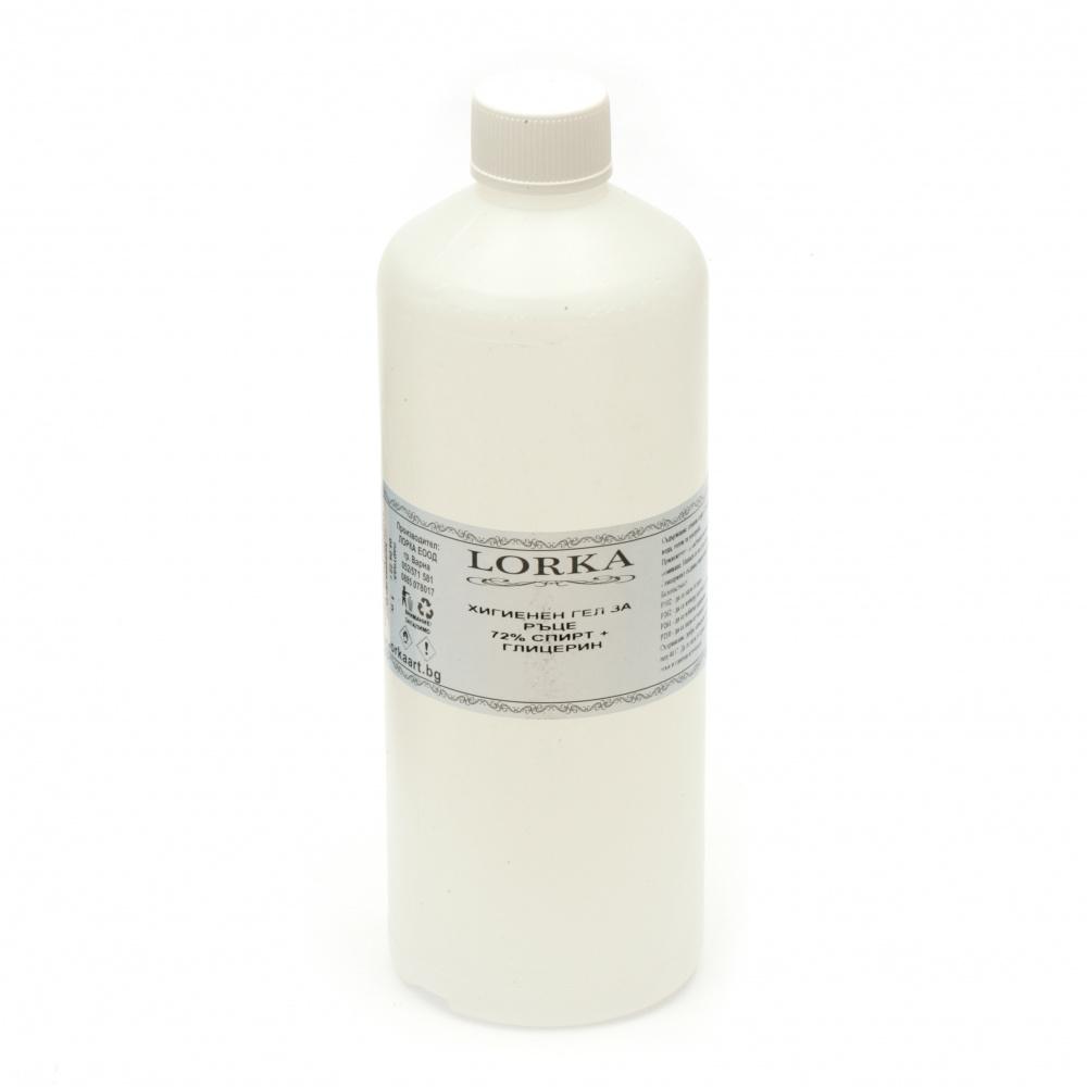 Хигиенен гел за ръце ЛОРКА 72 процента спирт и глицерин пълнител -1 литър