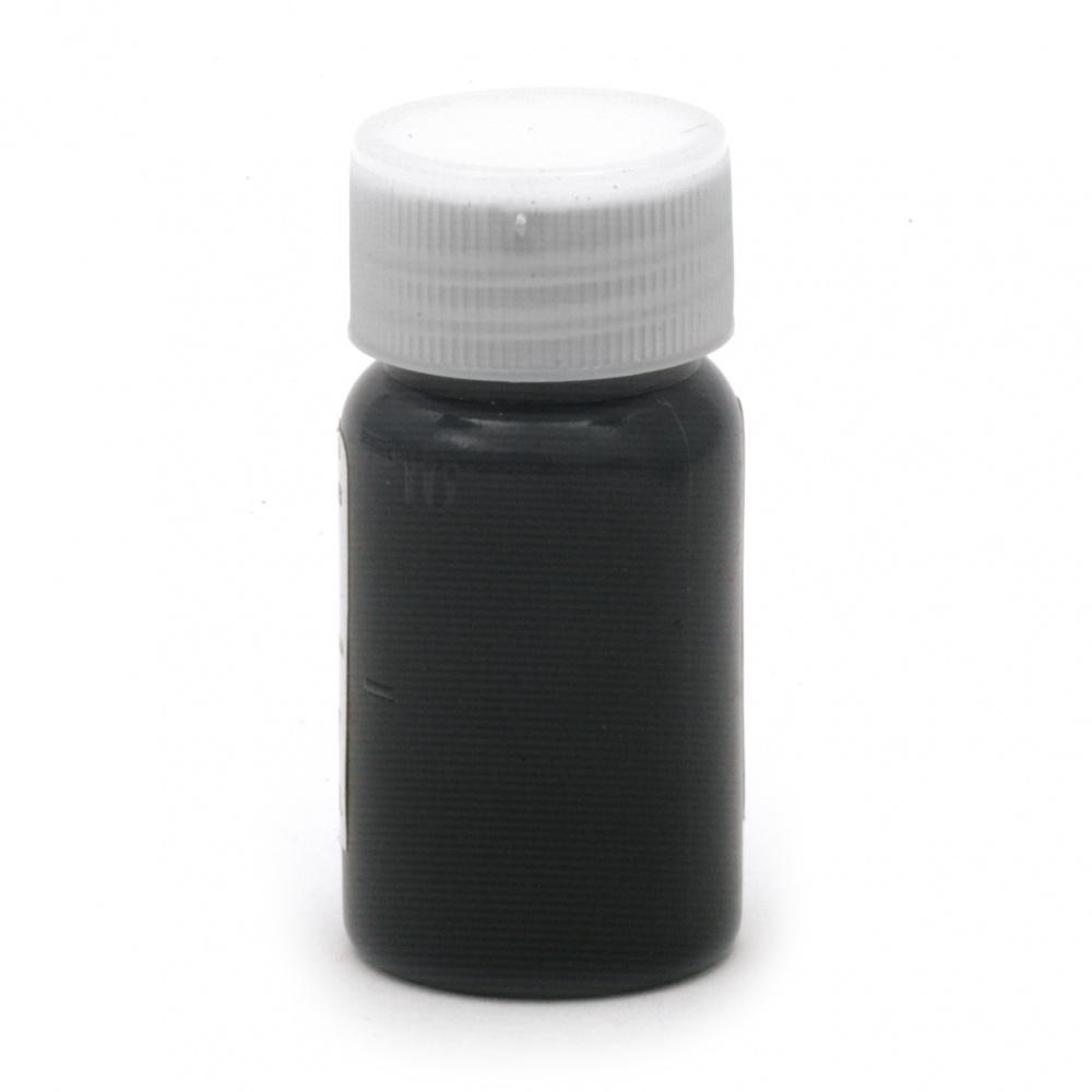 Оцветител (пигмент) за смола на маслена основа цвят лилав -10 мл