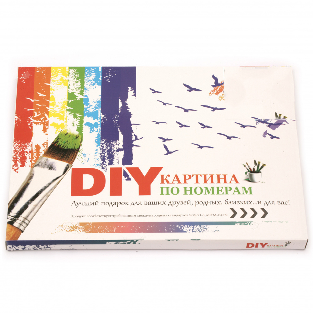 Комплект рисуване по номера 40x50 см - Цветни папагали Ms9196