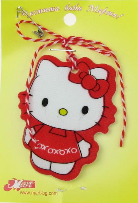 Kitty Kitty 2