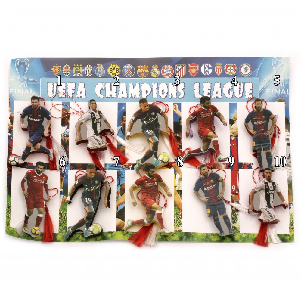 Martisoare - Fotbaliști din diferite echipe
