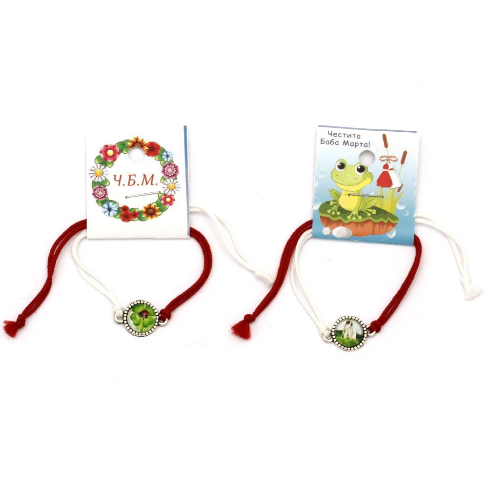 Мартеници гривна детска стъклен кабошон