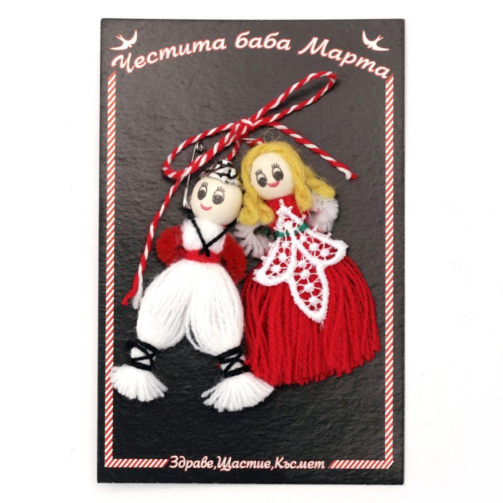 Пижо и Пенда главички с плетена престилка