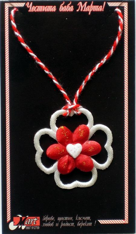 Гердан детелина с цвете плат