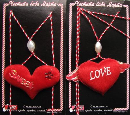 Гердан LOVE SWEET