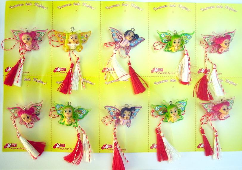 Martisor girl fluture 10 bucăți