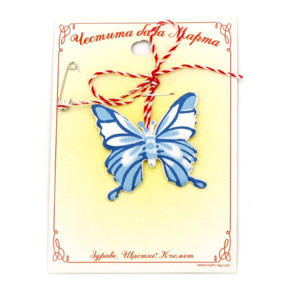 Fluture Martisor 10 bucăți