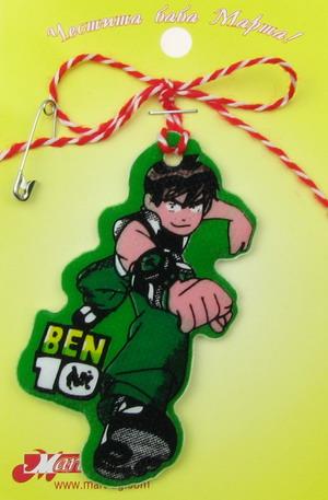 Μαρτάκι Ben10 - 10 τεμάχια