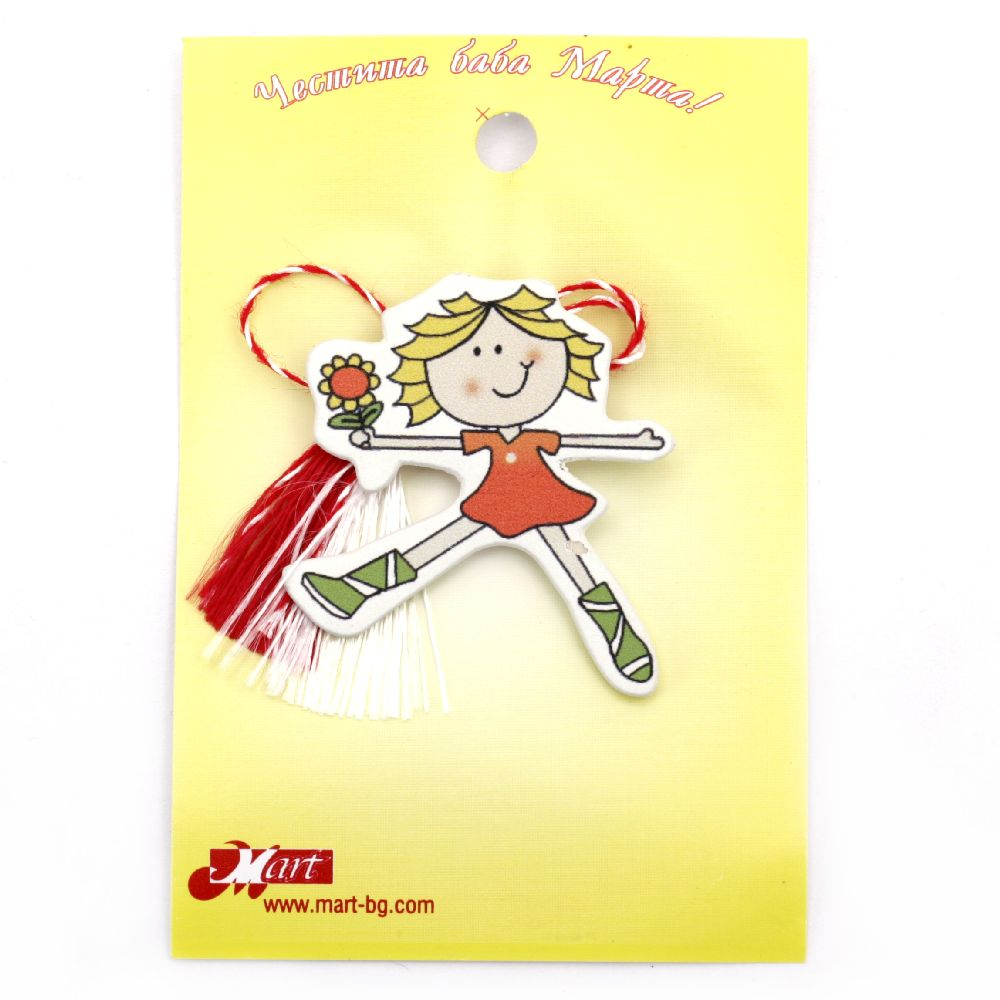 Μαρτάκι ξύλινο κορίτσι με λουλούδι - 10 τεμάχια