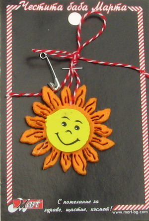Μαρτάκι ήλιος από τσόχα και ξύλο - 10 τεμάχια