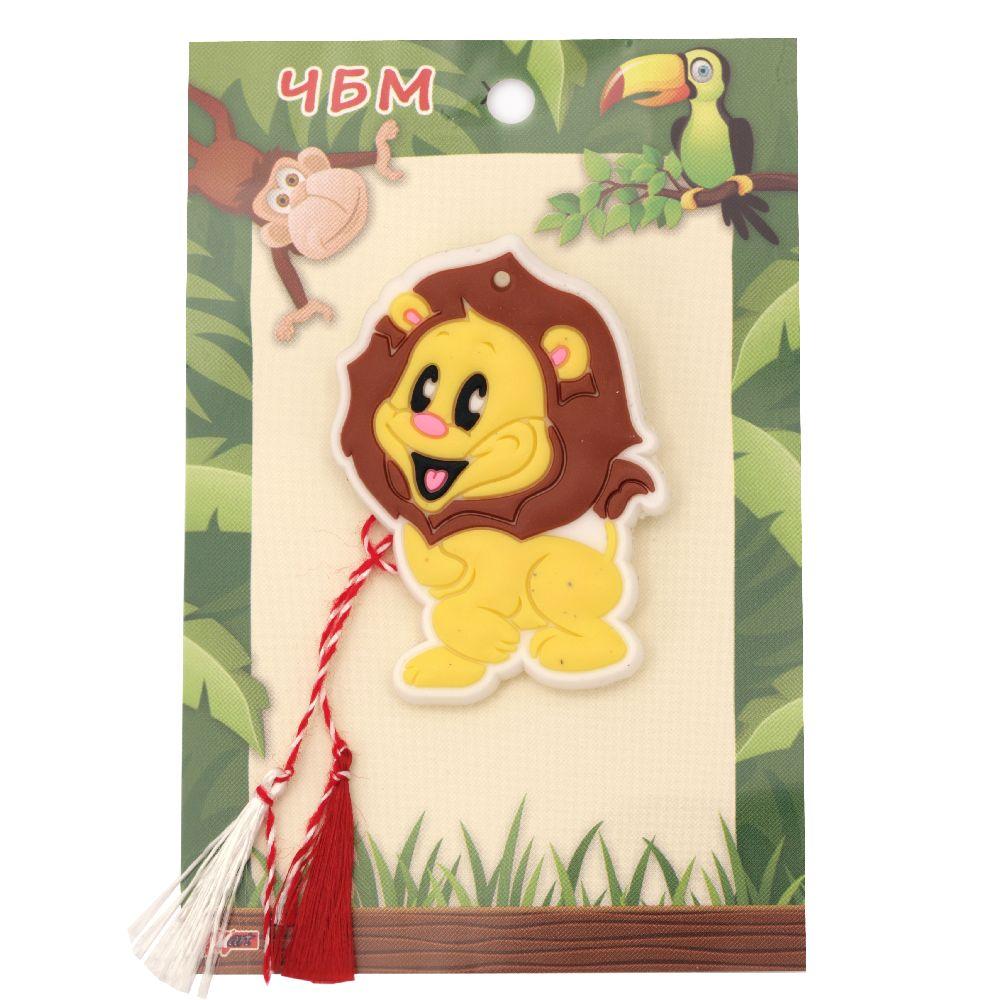 Μαρτάκι λιοντάρι - 10 τεμάχια