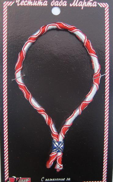 Brățară Martisor elastică 10 bucăți