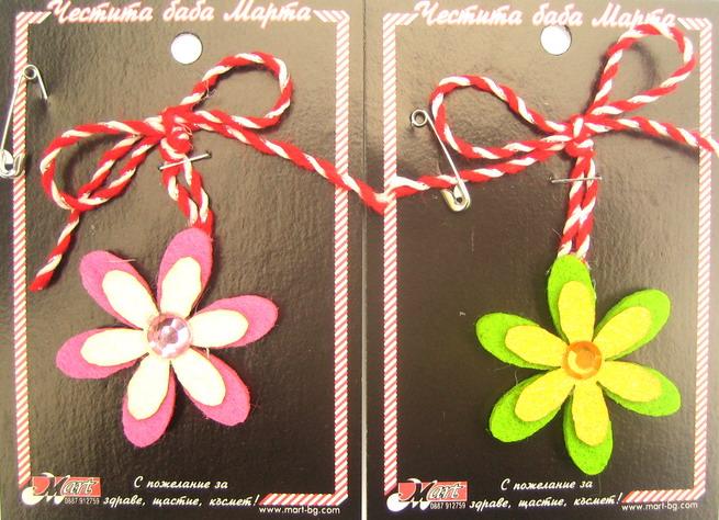 Мартеници цвете от вата 10 броя