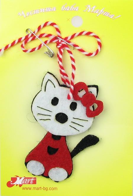 Мартеница Коте с панделка от филц 10 броя