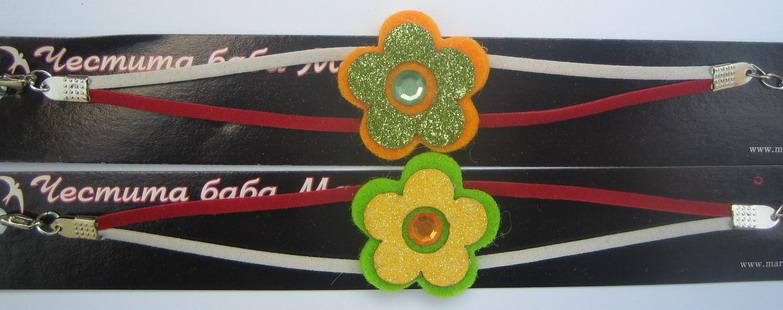 Brățara cu flori Martisor din pâslă 10 bucăți