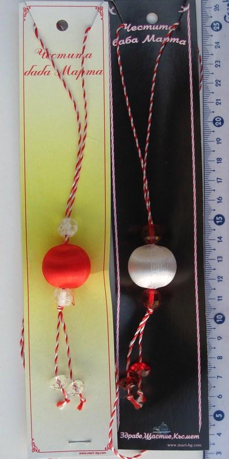 Мартеници гердан с копринени топки 26 мм 10 броя