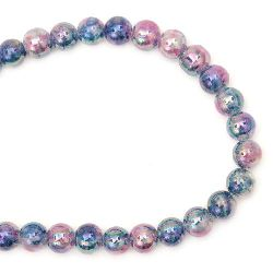 Наниз мъниста стъкло топче 12 мм дупка 1.5 мм със спрей дъга синьо ~70 броя