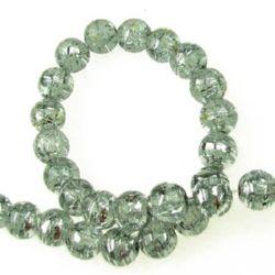 Наниз мъниста стъкло топче 8 мм дупка 2 мм рисувано сиво/сребро ~110 броя