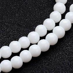 Στρόγγυλη γυάλινη χάντρα 10 mm τρύπα 1 mm λευκό ~ 32 τεμάχια
