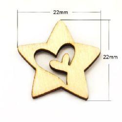 Wooden Figurine Star 22x22x2 mm - 20 pieces