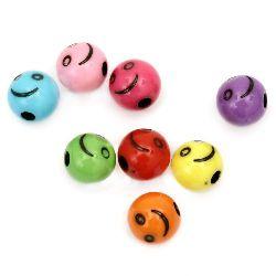 Χάντρα μπάλα χαμόγελο 10mm τρύπα 3mm MIX -50 γραμμάρια ~ 100 τεμάχια