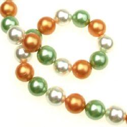 Наниз естествена перла 12 мм АСОРТЕ ~32 броя
