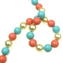 Perlă naturală  de 12 mm ASORTE ~ 32 buc