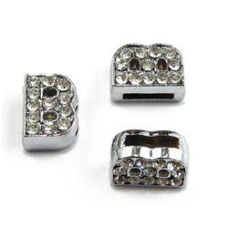 Буква за нанизване метал кристали B дупка 8 мм