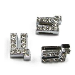 Metal bead cyrillic letter Ц for stringing with small crystals hole 8 mm