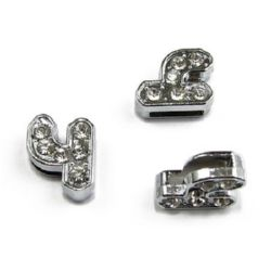 Metal cyrillic letter Ч for stringing with glossy crystals hole 8 mm